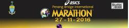 Thumbnail image for Penang Marathon 2016
