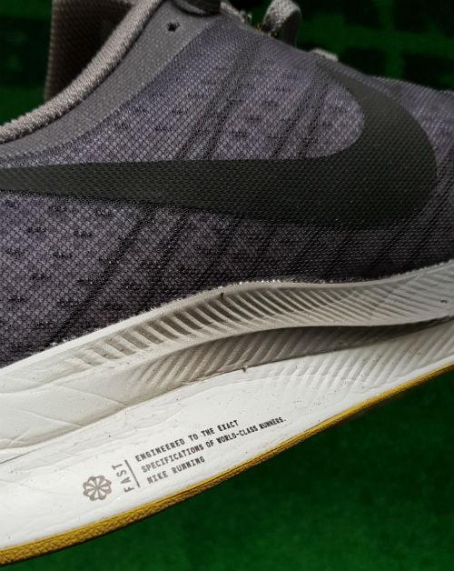 Seitenansicht des Nike Zoom Pegasus 35 Turbo