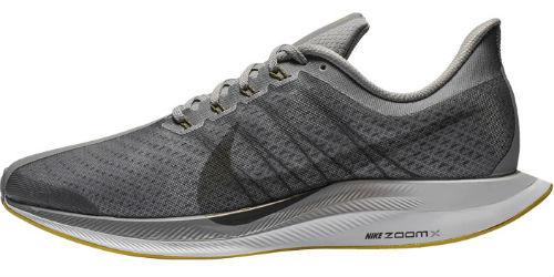 Nike Zoom Pegasus 35 Turbo Test, Erfahrungen und Bewertungen